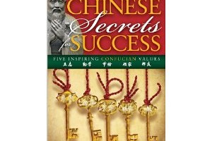 Book Review: The Chinese Secrets for Success by YuKong Zhao