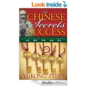 YuKong Zhao